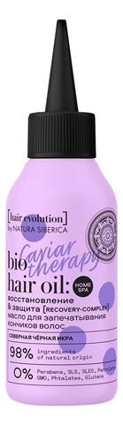 Купить Масло для запечатывания кончиков волос Восстановление и защита Hair Evolution Caviar Therapy Bio Hair Oil 120мл, Natura Siberica