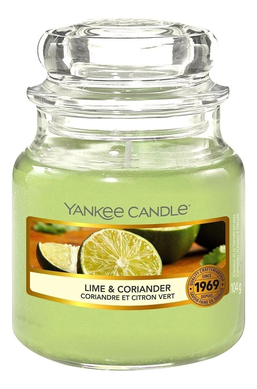 Купить Ароматическая свеча Lime & Coriander: Свеча 104г, Ароматическая свеча Lime & Coriander, Yankee Candle