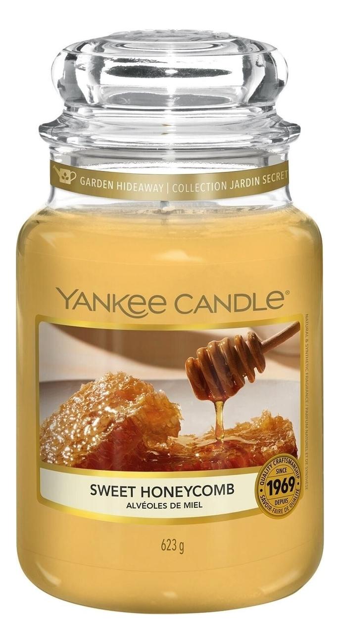 Ароматическая свеча Sweet Honeycomb: Свеча 623г