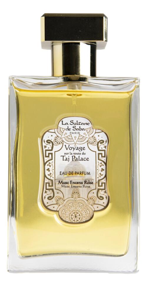 Купить La Sultane De Saba Voyage Sur La Route Du Taj Palace - Musc Encens Rose: лосьон для тела 200мл