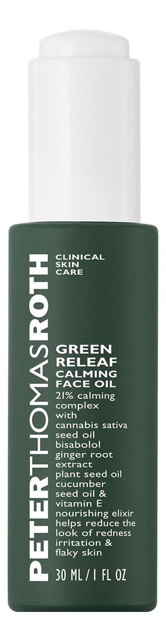 Успокаивающее масло для лица Green Releaf Calming Face Oil 30мл