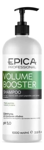 Купить Шампунь для придания объема волосам с растительными пептидами Volume Booster: Шампунь 1000мл, Epica Professional