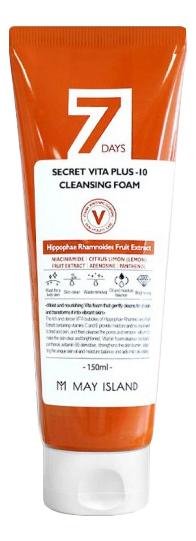 Очищающая пенка для лица 7 Days Secret Vita Plus-10 Cleansing Foam 150мл авен пенка очищающая для лица контура глаз 150мл