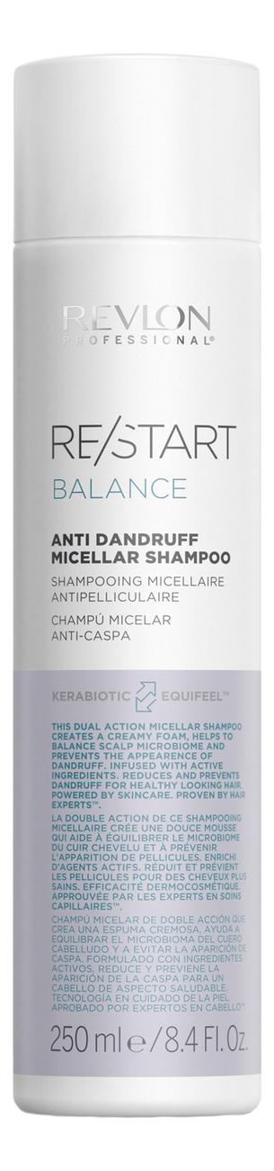 Мицеллярный шампунь для кожи головы против перхоти и шелушений Restart Balance Anti-dandruff Micellar Shampoo: Шампунь 250мл шампунь против перхоти с кератином anti dandruff shampoo 250мл