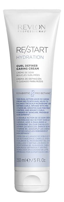 Купить Ухаживающий крем для четких локонов Restart Hydration Curl Definer Caring Cream 150мл, Revlon Professional