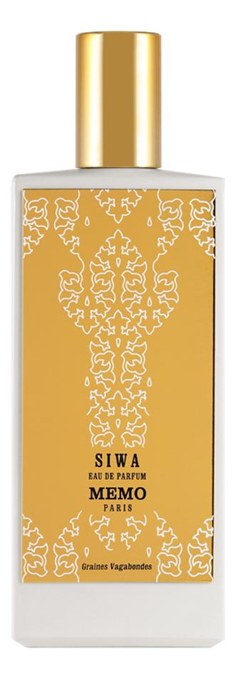 Купить Siwa: парфюмерная вода 2мл, Memo