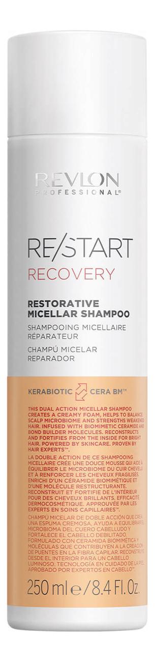 Мицеллярный шампунь для поврежденных волос Restart Recovery Restorative Micellar Shampoo: Шампунь 250мл