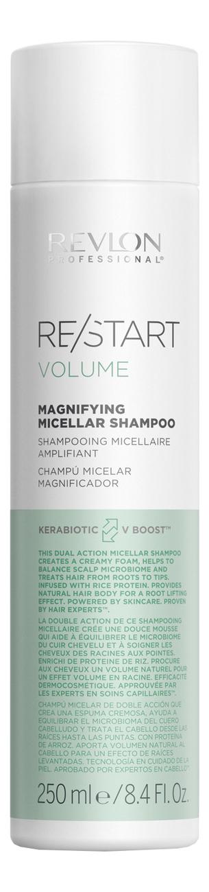Мицеллярный шампунь для тонких волос Restart Volume Magnifying Micellar Shampoo: Шампунь 250мл