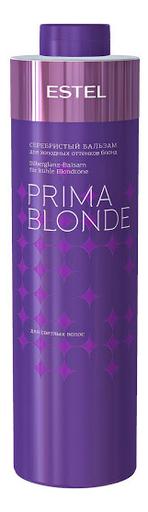 Серебристый бальзам для холодных оттенков блонд Prima Blonde: Бальзам 1000мл estel otium prima blonde серебристый бальзам для холодных оттенков блонд эстель silver balm for blond cold colours 200 мл