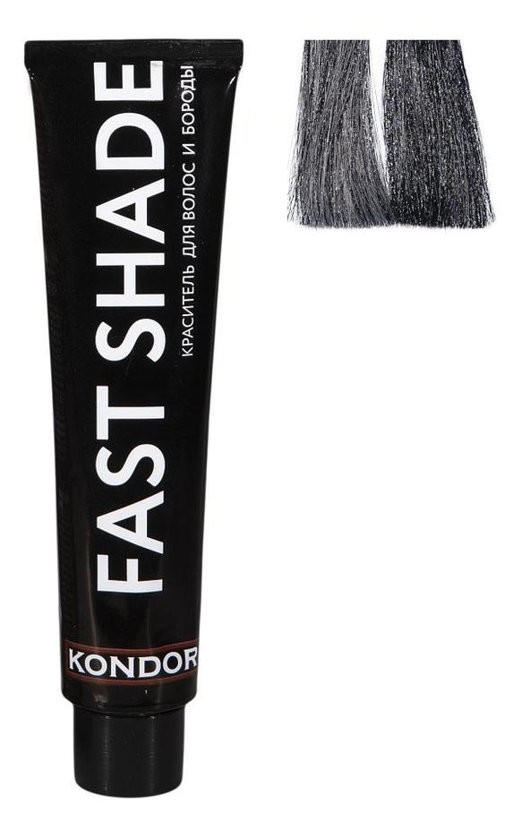 Купить Краситель для волос и бороды Fast Shade 60мл: 2 Черный, KONDOR