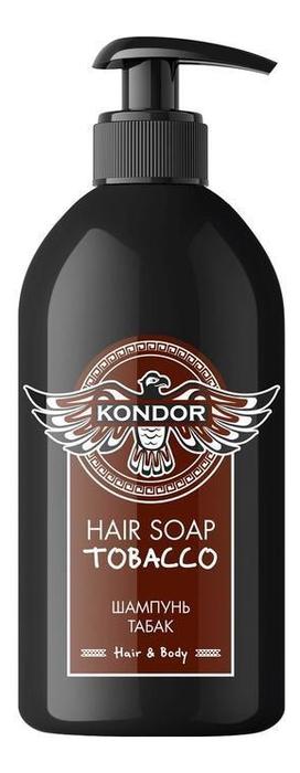 Шампунь для волос Hair Soap Tobacco (табак): Шампунь 300мл kondor шампунь hair soap tobacco табак 750 мл