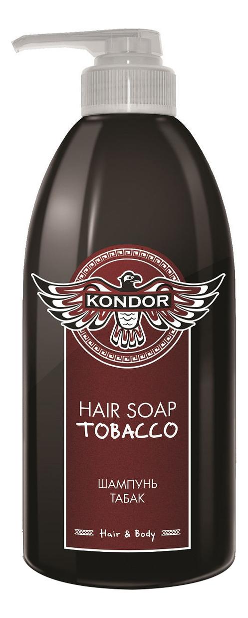 Шампунь для волос Hair Soap Tobacco (табак): Шампунь 750мл kondor шампунь hair soap tobacco табак 750 мл
