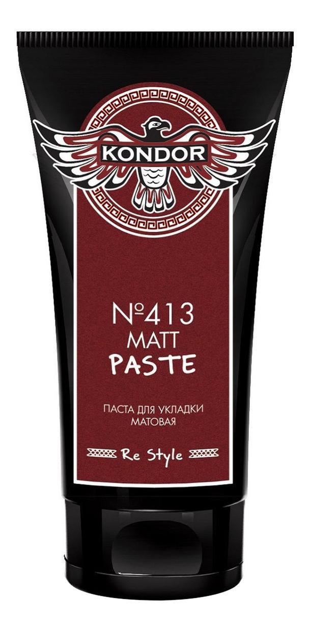 Матовая паста для укладки волос Re Style No413 Matt Paste 50мл матовая паста для укладки волос be style matte shaper paste 100мл
