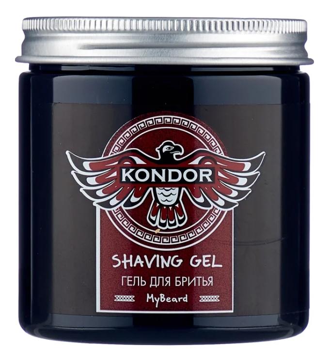 Фото - Гель для бритья My Beard Shaving Gel: Гель 250мл kondor гель shaving gel для бритья 750 мл