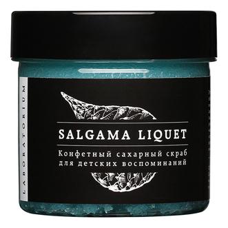 Сахарный скраб для лица конфетный Salgama Liquet: Скраб 100мл