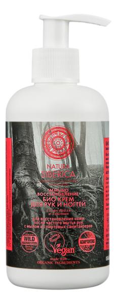Купить Био крем для рук и ногтей Восстановление Immuno: Крем 250мл, Natura Siberica