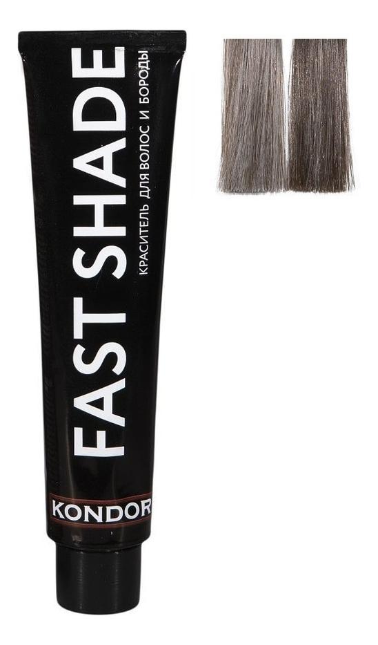 Купить Краситель для волос и бороды Fast Shade 60мл: 6 Русый, KONDOR