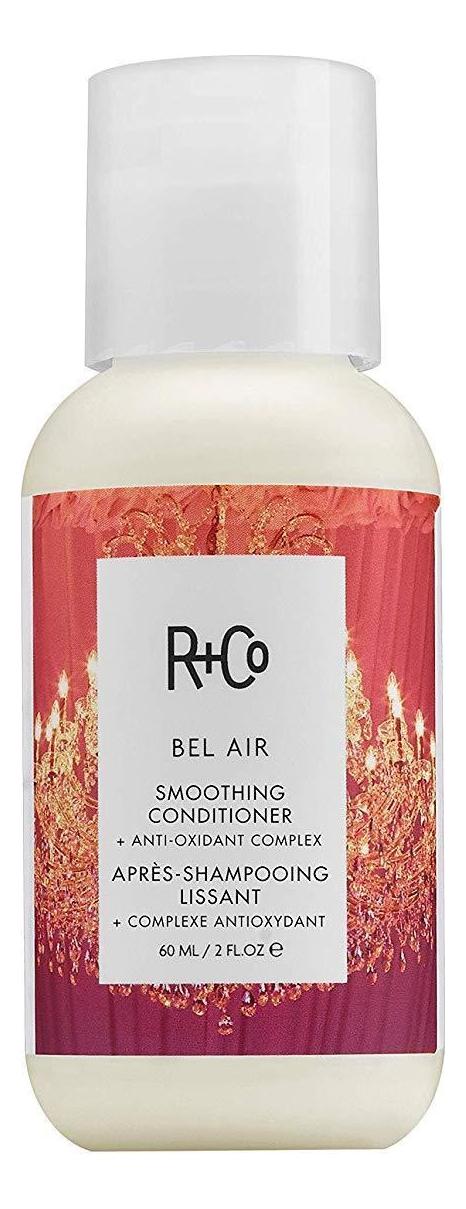 Кондиционер для волос с антиоксидантным комплексом Bel Air Smoothing Conditioner: 60мл