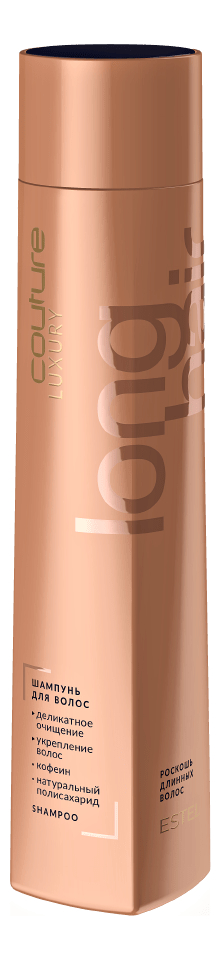 Шампунь для волос с кофеином Haute Couture Luxury Long Hair 300мл