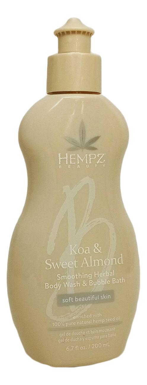 Купить Пена для ванны Koa & Sweet Almond Smoothing Herbal Body Wash & Bubble Bath 200мл (коа и сладкий миндаль), Пена для ванны Koa & Sweet Almond Smoothing Herbal Body Wash & Bubble Bath 200мл (коа и сладкий миндаль), Hempz