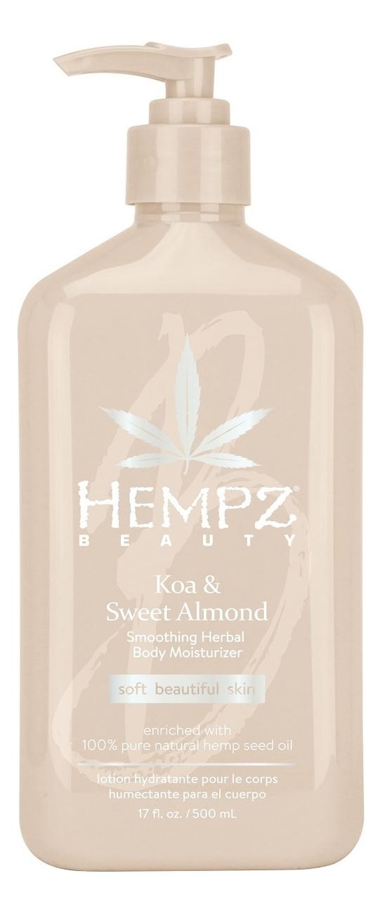 Купить Молочко для тела Koa & Sweet Almond Smoothing Herbal Body Moisturizer (коа и сладкий миндаль): Молочко 500мл, Молочко для тела Koa & Sweet Almond Smoothing Herbal Body Moisturizer (коа и сладкий миндаль), Hempz