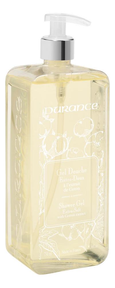 Купить Гель для душа Gel Douche Extra-Doux 750мл (хлопок), Durance