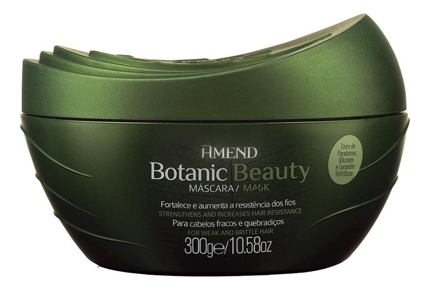 Маска для волос Botanic Beauty Mask 300мл, Amend  - Купить