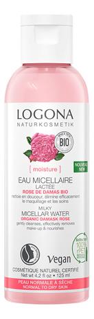 Купить Мицеллярная вода для лица с Био-дамасской розой Milky Micellar Water 125мл, Logona
