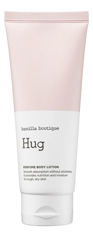 Купить Ароматный лосьон для тела Hug Perfume Body Lotion 150мл, Manyo Factory