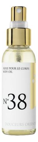 Массажное масло для тела с ароматом Восточные сладости Huile De Massage Parfum Douceurs Orientales: Масло 50мл восточные сладости