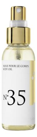 Массажное масло для тела с ароматом ванили Huile De Massage Parfum Vanilla: Масло 50мл недорого