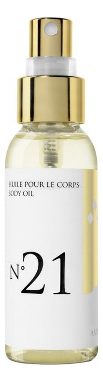 Массажное масло для тела с янтарным ароматом Huile De Massage Parfum Ambre: Масло 50мл недорого