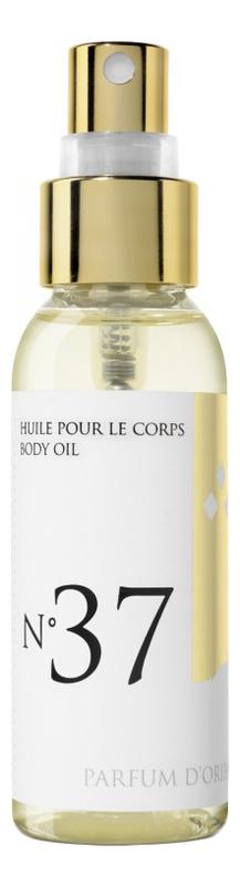 Массажное масло для тела с восточным ароматом Huile De Massage Parfum D'Orient: Масло 50мл недорого