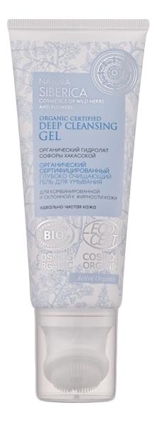Глубоко очищающий гель для умывания c гидролатом софоры хакасской Organic Certified Gel 100мл недорого