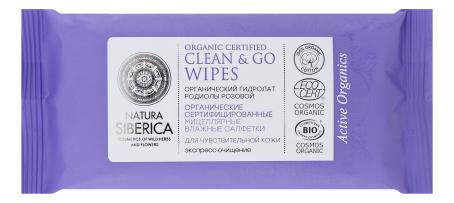 Органические сертифицированные мицеллярные влажные салфетки Organic Certified Clean & Go Wipes 20шт недорого