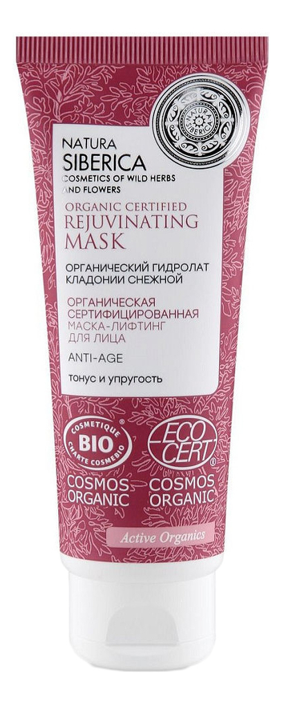 Купить Маска-лифтинг для лица Organic Certified Rejuvenating Mask Anti-Age 75мл, Natura Siberica