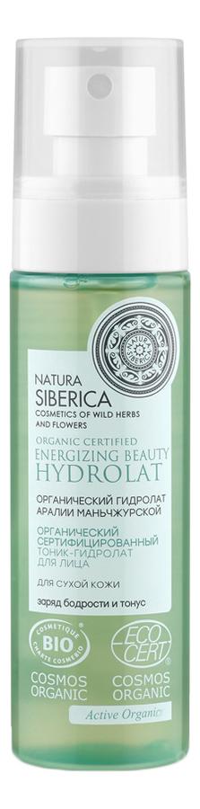 Купить Тоник-гидролат для лица Organic Certified Energizing Beauty Hydrolat 100мл, Natura Siberica
