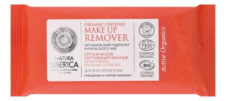 Органические сертифицированные мицеллярные влажные салфетки Organic Certified Make Up Remover 20шт