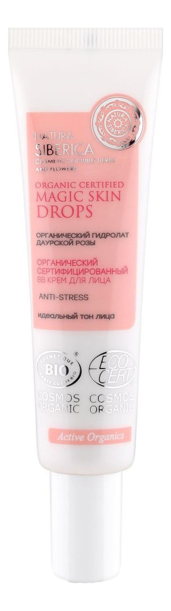 Купить BB крем для лица Organic Certified Magic Skin Drops Anti-Stress 30мл, Natura Siberica