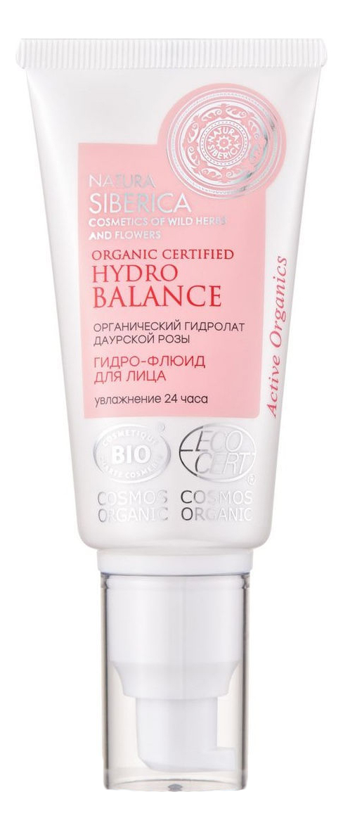 Купить Гидро-флюид для лица Увлажнение 24 часа Organic Certified Hydro Balance Anti-Stress 50мл, Natura Siberica