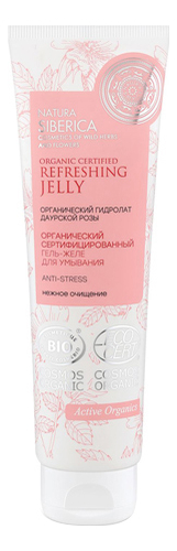 Купить Гель-желе для умывания Organic Certified Refreshing Jelly Anti-Stress 140мл, Natura Siberica