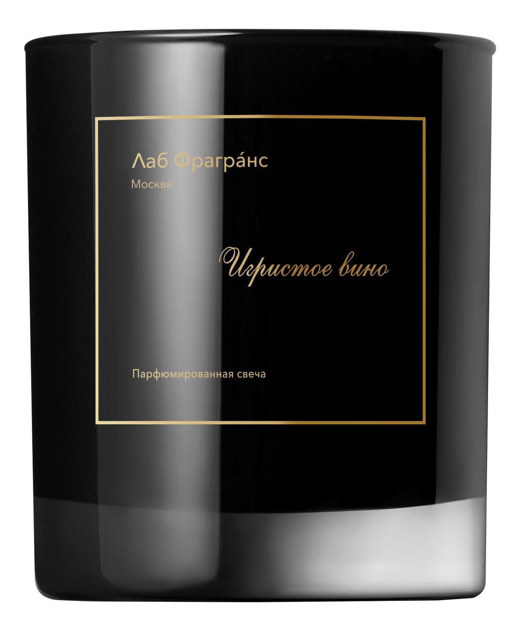Фото - Ароматическая свеча Игристое вино: свеча 70г ароматическая свеча игристое вино свеча 70г