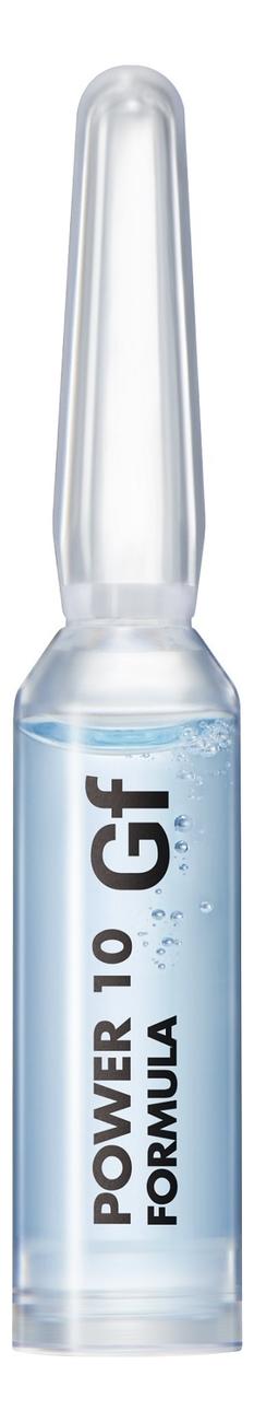Купить Сыворотка для лица Power 10 Formula GF Effector: Сыворотка 1, 7*7шт, It's Skin