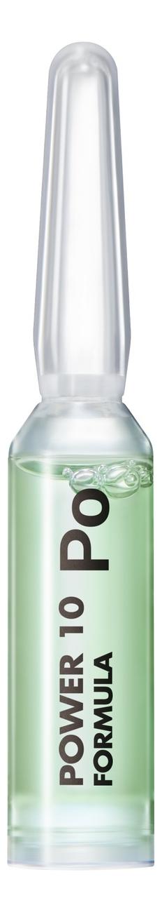 Купить Сыворотка для лица Power 10 Formula PO Effector: Сыворотка 1, 7*7шт, It's Skin