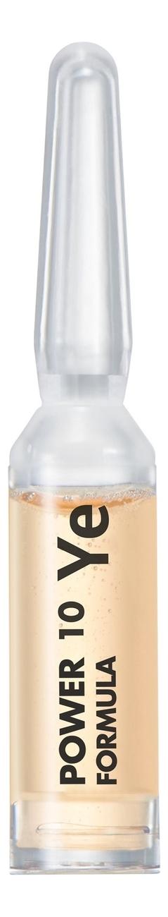 Купить Сыворотка для лица Power 10 Formula YE Effector: Сыворотка 1, 7*7шт, It's Skin