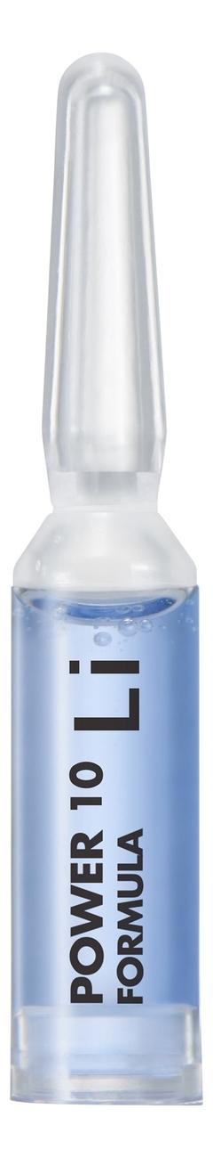 Купить Сыворотка для лица с экстрактом солодки Power 10 Formula LI Effector: Сыворотка 1, 7*7шт, It's Skin