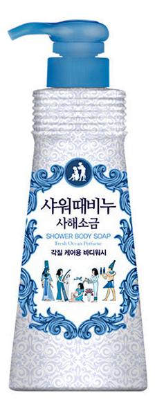 Гель-эксфолиант для душа с морской солью и комплексом масел Shower Body Soap Fresh Ocean Perfume: Гель 500мл