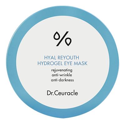 Гидрогелевые патчи для кожи вокруг глаз Hyal Reyouth Hydrogel Eye Mask 30шт