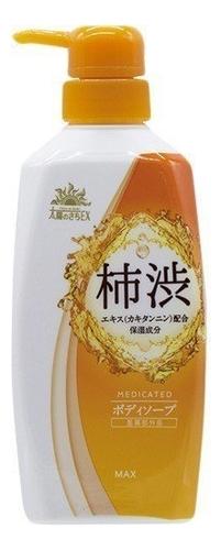 Фото - Жидкое мыло для тела с экстрактом хурмы Taiyounosachi Ex Body Soap: Мыло 500мл мыло пенка для младенцев с рождения baby soap мыло 500мл