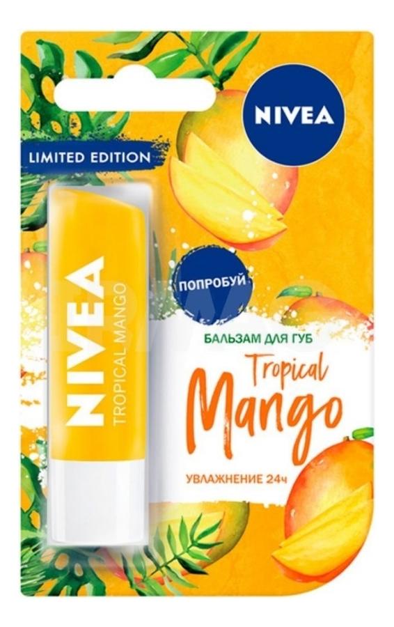 Бальзам для губ Тропический манго Lip Care 4,8г недорого